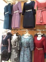 Интернет Магазин Женской Одежды Иркутск