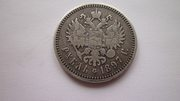 Монета 1 рубль 1897 года гурт** Николай II