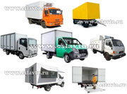 Продажа Изотермических авто/фургонов (Рефрижераторов) от производителя
