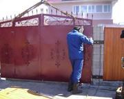Демонтаж ворот,  труб отопления,  металл. конструкций,  решеток, ванн,  опор,  гаражей и т.п.